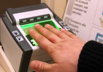 МВД изменит правила въезда в Россию: «пальчики» возьмут у всех