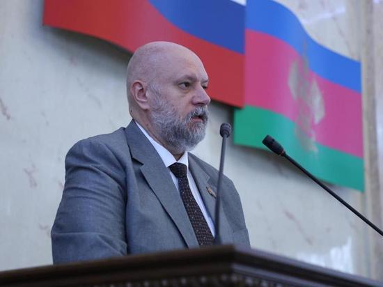 Депутаты выбрали членов Общественной палаты Краснодарского края