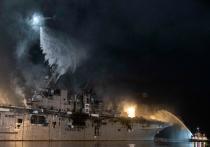 Универсальный десантный корабль ВМС США, практически уничтоженный пожаром в Сан-Диего, спровоцировал бурю в социальных сетях