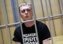 Голунов рассказал, как поступит с деньгами, если выиграет иск у полиции