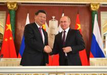 В отношениях России и Китая нашлись два сценария