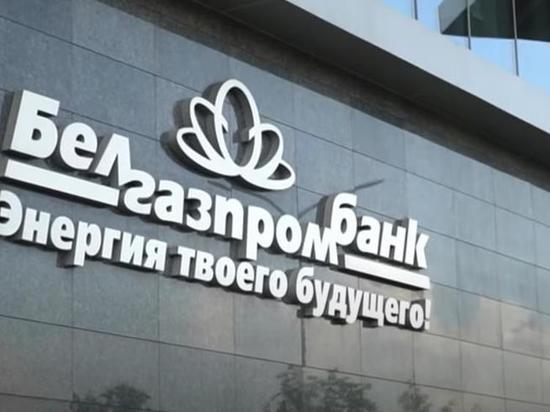 Счет супруги замглавы Минфина РФ Круглова арестован в белорусском банке