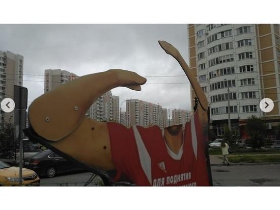 На фигуру Артема Дзюбы в Подмосковье помочились и оторвали голову