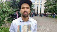 Фургал осудил протесты, сторонники не верят: видео из суда