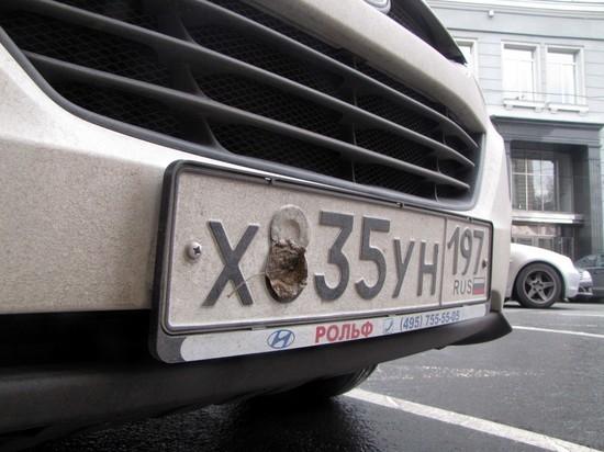 В России автодилеры приступили к выдаче номеров