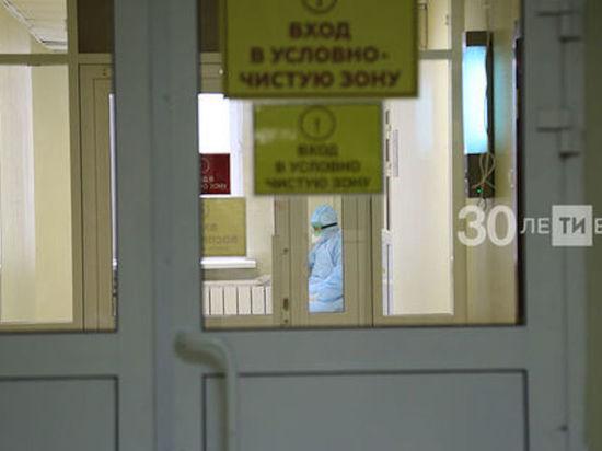 COVID19 диагностирован у трех медиков Васильевской больницы РТ