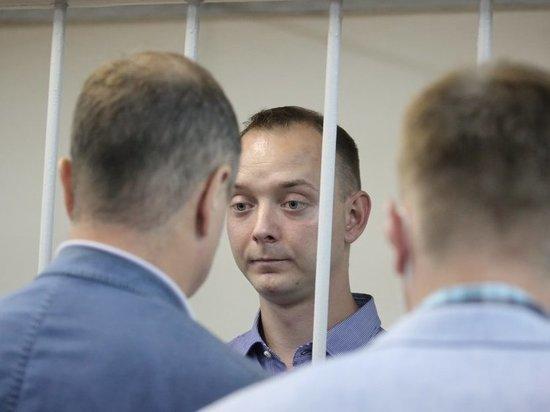 Выяснилась причина удаления из зала суда одного из адвокатов Сафронова