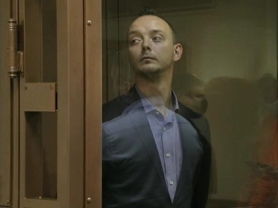 Суд удалил из документов об аресте советника главы Роскосмоса формулировку о сотрудничестве с чешской разведкой