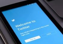150 тысяч украденных долларов: кто стоит за взломом твиттер-аккаунтов знаменитостей