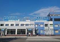Аэропорт Калуга готов возобновить международные полеты