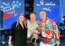 Новосибирский певец Митя Фомин впервые после пандемии выступил на гастролях