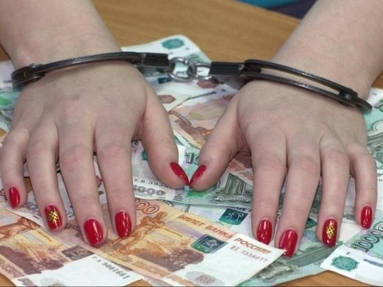 В Челябинской области главный бухгалтер предприятия присвоила более 2 миллионов рублей