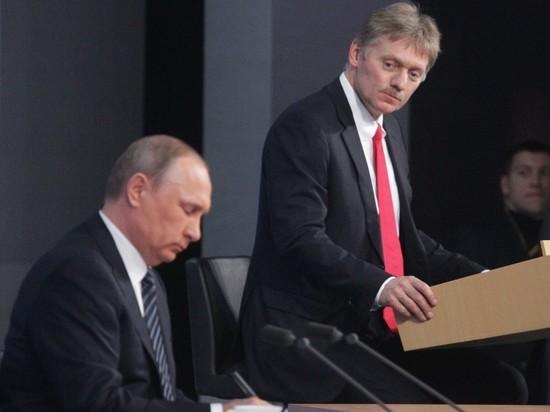 """Песков заявил, что ему """"подфартило"""" стать пресс-секретарем Путина"""