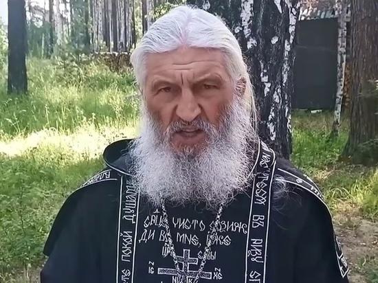 Екатеринбургский схиигумен вновь обратился к президенту
