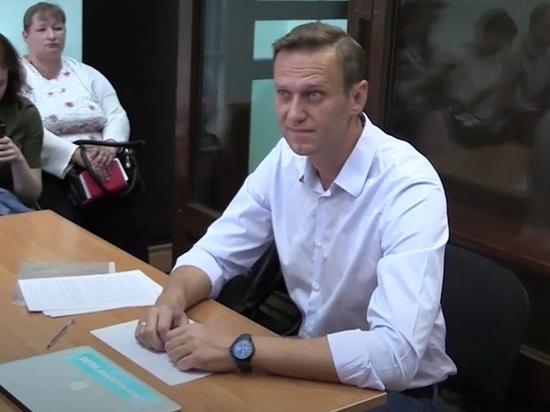 Алексея Навального поместили под подписку о невыезде