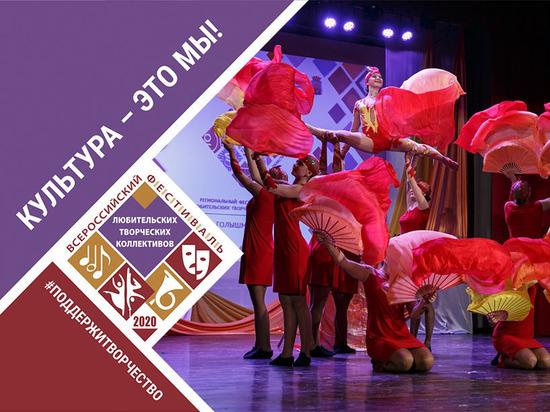 Цирковой коллектив из Ишима получил грант нацпроекта «Культура»
