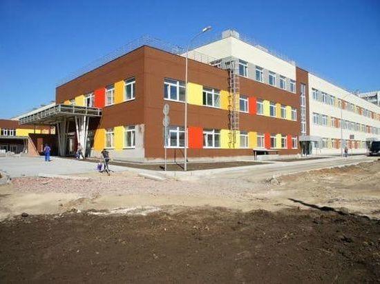 В Магнитогорске к новому учебному году появится школа на тысячу детей