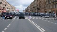 Активисты перекрыли Невский проспект и нарвались на административное дело