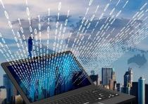 «Ростелеком» представляет исследование о том, как 5G поможет развитию отечественной экономики