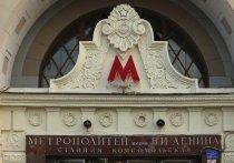 Определены станции метро, где чаще всего нарушали масочный режим