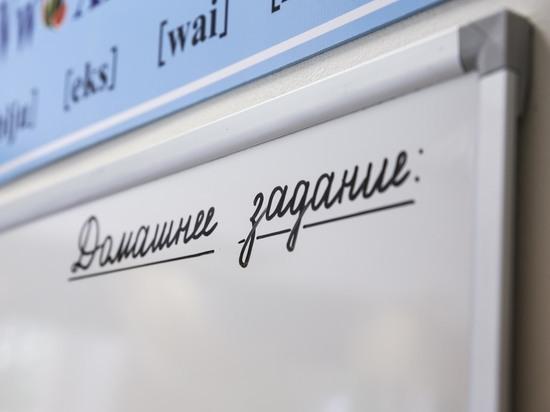 11-классник из Красноярска объяснил причины