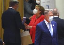 Первый очный саммит ЕС стал