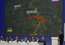 Началось расследование о незакрытии Украиной неба перед гибелью рейса MH17