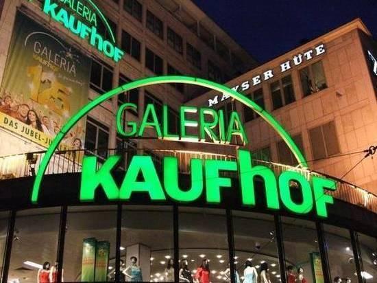 Германия. Galeria-Karstadt-Kaufhof: от закрытия спасены еще шесть филиалов
