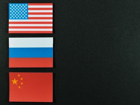 Глава МИД КНР заявил, что США лишились разума и нравственности