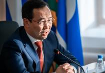 Глава Якутии Айсен Николаев выступил против предложения Минтранса РФ