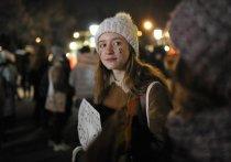 В Совете при президенте РФ по правам человека считают, что Минюст и судебные органы должны разъяснить, в каких случаях одиночные пикеты по очереди являются массовыми мероприятиями, а в каких - нет