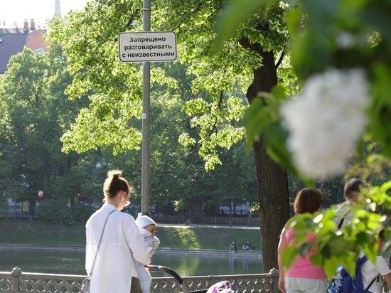Новые меры ударят по любителям отдыха на Малой Бронной