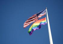 В США зафиксировано рекордное количество ЛГБТ-политиков