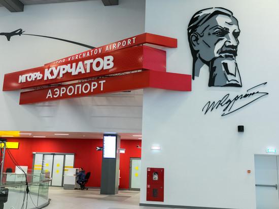 Въезд в челябинский аэропорт перекрыли из-за сообщения о минировании