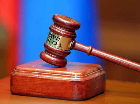 На законопроект об усилении ответственности по статье УК «Фальсификация доказательств» пришел отрицательный отзыв
