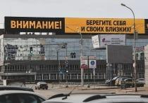 Эксперт: «У властей Башкирии не было методичек по проблеме преодоления пандемии»