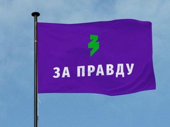 Движение «За правду» Захара Прилепина заходит в Алтайский край