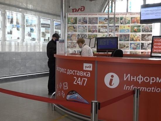 С вокзалов СвЖД можно отправить посылки в 247 городов России