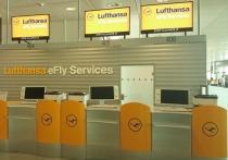 Lufthansa планирует вернуть деньги не позднее, чем через шесть недель