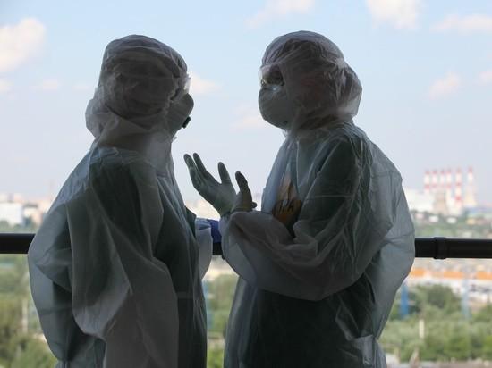 ВЦИОМ: коронавирус подорвал доверие россиян к ученым