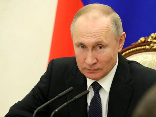 """Путин согласился на перенос """"Бессмертного полка"""" на 2021 год"""