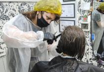 Роспотребнадзор обновил правила работы парикмахерских: антисептики теперь не обязательны