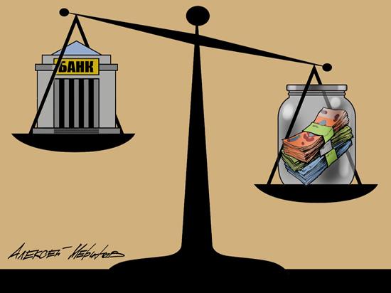 Россияне массово забирают деньги из банков: готовы идти на риск