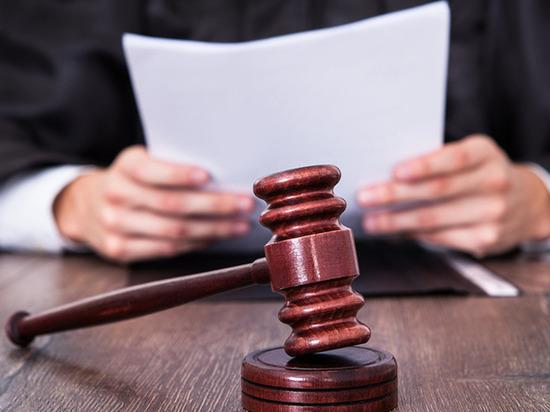 В Челябинской области осудили риелтора, обманувшую клиентов на 10 миллионов рублей