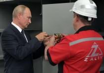 Путин припомнил Западу