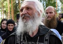 Схимонах Сергий снова не явился в суд: лишает себя защиты