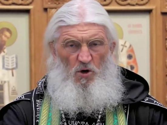 В общей сложности Сергий Романов «наговорил» на 118 тысяч рублей