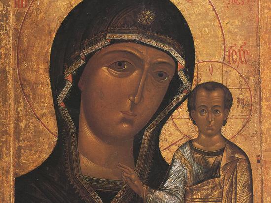 День Казанской иконы Божьей Матери: что запрещено 21 июля