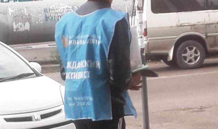 5b86cf3353273051cac5dd5fa54756a2 - «Смотри в глаза и собирай деньги»: на улицах Читы появились «коробочники»