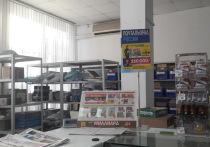В Бурятии клиенты почты России выиграли около 15 млн рублей